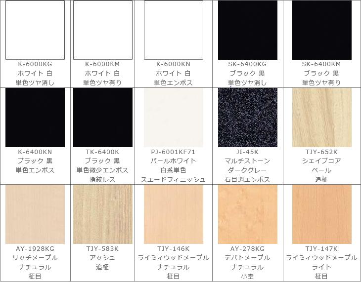 パソコンデスク天板素材の色柄サンプル 白黒木目