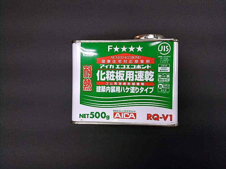 木口テープ用プライマー