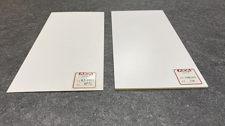 アイカメラミン化粧板と不燃メラミン化粧板セラール